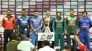 Asia Cup Pre Tournament Press Conference : All captains