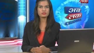 Abtak Evening News -16-04-2018