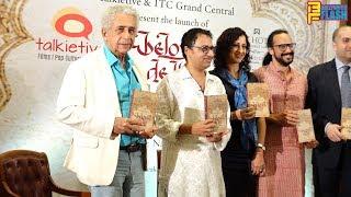 "UNCUT: Author Saif Mahmood's ""Beloved Delhi"" Book Launch With Naseeruddin Shah & Kausar Munir"