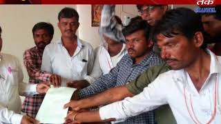 Rajula : Illegal Pawn Tram Villagers  Protest