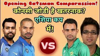 Asia Cup 2018: India Vs Pakistan Opening Batsmans Comparison | Cricket News Today