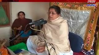 Vadiya : Bhagvat Katha Has Been Done