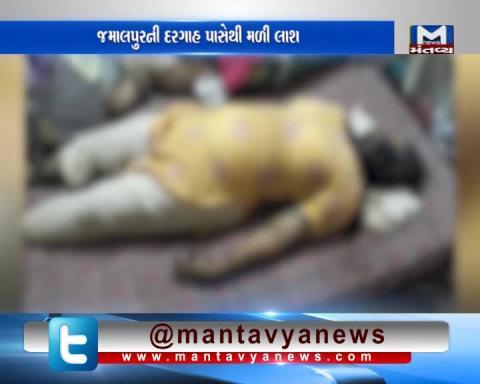 Ahmedabad: Dead body of a woman found near Jamalpur Dargah