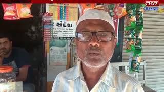 Vadiya : 42 Degree Temperature In vadiya People Are Ajraid