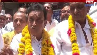 Bodeli : BJP Wons In The APMC Election