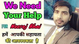 WE NEED YOUR HELP FOR CRYPTO INTELLIGENCE INDIA (NIRAJ BHAI)