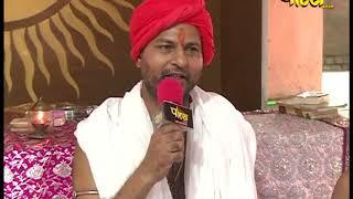 Vishesh | 41th Shri Namokar Mahamantra Vidhan -19 | Hastinapur(Meerut)