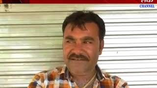 Keshod : A Police Complain restored As Swami Keshavnadas And Women Age 30 Missing