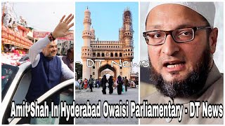 BJP President | Amit Shah | Visits Old City | Lal Darwaza | In The Home of AIMIM - DT News