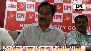 CPI President | Slams Asaduddin Owaisi , BJP and TRS Ahead Of Telanagna Polls - DT News
