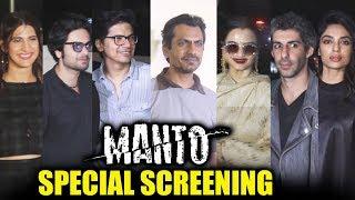 Manto Special Screening | Nawazuddin Siddiqui, Rekha, Ali Fazal
