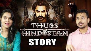 Thugs Of Hindostan Logo | Story Prediction | Aamir Khan, Amitabh Bachchan, Katrina Kaif