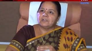 Jamnagar : Opposition Party Violated Into Manpa's Meeting, Board Building Loked