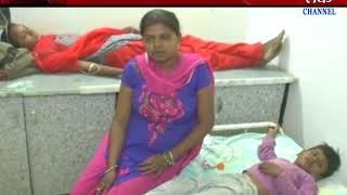 Keshod : In Marriage Function 10 People Suffered Food poising In Simroli