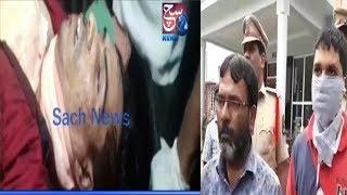 Alpha Hospital Mein Khatal | Case Solved 2 Persons Arrested | @ SACH NEWS |