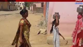 Dhrangadhra : People Suffer From Water Problem
