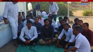 Rajula :Regarding 25 Land Protest Began
