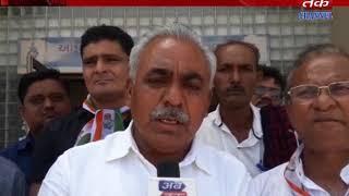 Dhrangadhra : Congress Protest Regarding Crop