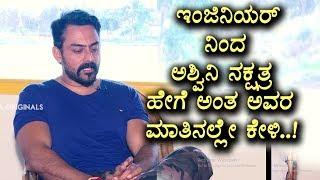 Jayaram Karthik (JK) spoken about how his career start | Top Kannada TV