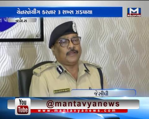 Vadodara: 3 Chain Snatchers caught by Police