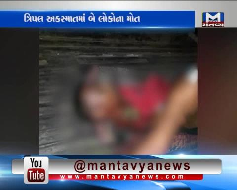 Valsad: Two died in triple accident
