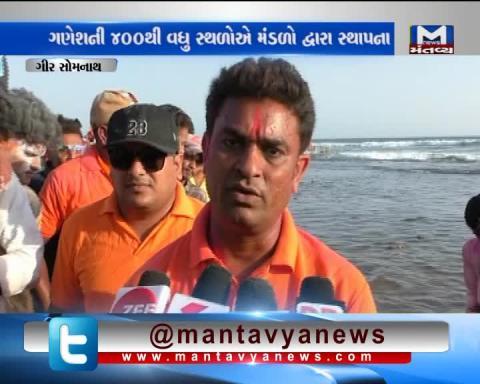 More than 400 Ganpati Mandal organized in Gir Somnath