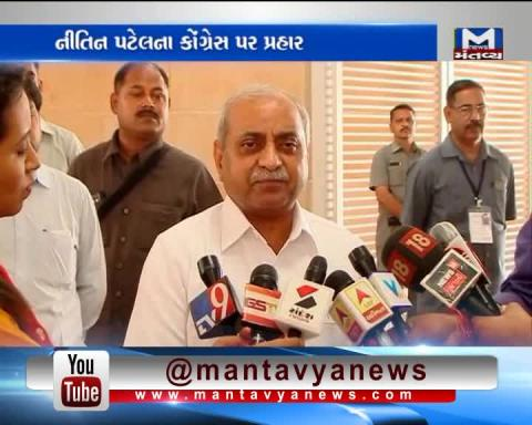 Gujarat Deputy CM Nitin Patel's attack on Congress