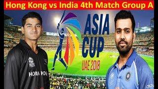 Live Asia Cup 2018 : India Vs Hong Kong ||  India Vs Hong Kong Live || AShia cup 2018
