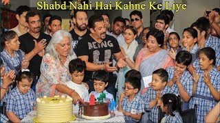 Salman Khan Inaugurates Umang NGO In Jaipur I He Gets Emotional With Special Kids I Please Donate