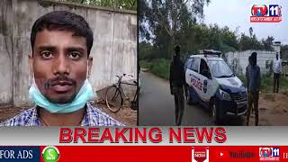 UNKNOWN PERSON DIED IN CAB AT QUTHBULLPUR | UNDER JEEDIMETLA PS LIMITS