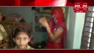 [ Dhaulpur ] धौलपुर में हुई चोरी, सोने-चांदी के आभूषणों सहित 40 हजार रूपये को लेकर हुए फरार