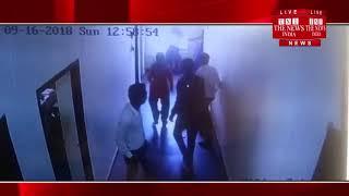 [ Jhansi ] झांसी के सैमरी टोल प्लाजा पर हुई मारपीट / THE NEWS INDIA