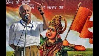 """""""भविष्य का भारत"""" में संघ प्रमुख श्री मोहन भागवत जी का द्वितीय ओजस्वी उद्बोधन"""