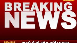 उदयपुरवाटी कस्बा पुलिस छावनी मे तबदील , पूर्व मंत्री राजेन्द्र सिह गुढा की  आक्रोश रैली