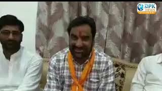 चितौड़गढ़ सर्किट हाउस में प्रेसवार्ता HB MLA Khinwsar Mewar #Chittorgarh #मेवाड़