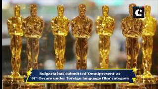 """Bulgaria joins Oscar race with """"Omnipresent'"""