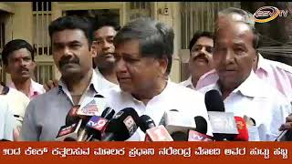 Sramista Sarkara Any Time Pathana Goluthe SSV TV  NEWS 17/09/2018