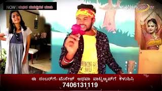 MMM SSV TV NK Nitin Kattimani Show Music Manju K R Nagar