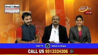 NEWS BREAK TIME SSV TV 19/09/2018