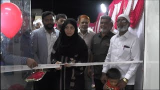 Opening Ceremony Global Gastro And Liver Clinic In Sangameshwar Gulbarga A.Tv News 18-9-2018