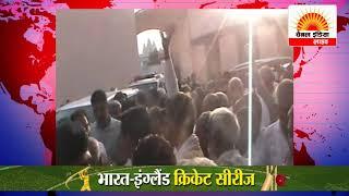 चौटाला ने कहा कांग्रेस की तरह पार्टी कार्यकर्ताओं के साथ धोखा नहीं करती इनेलो #चैनल इंडिया लाइव