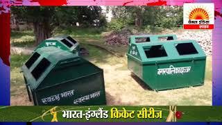 झज्जर पालिका में एसडीएम का छापा # चैनल इंडिया लाइव