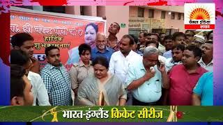 सीएमओ के ठेंगे पर मंत्री# चैनल इंडिया लाइव   | 24x7 News Channel