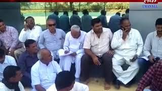 Limbadi  : Congress Protest Regarding Farmer's Problems