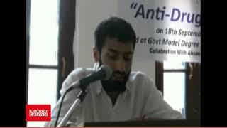 Workshop on Drug abuse held at Govt. Model Degree college Tangmarg