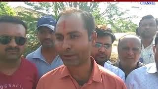 Vadiya : Regarding Link Track Platform Villagers Protesting