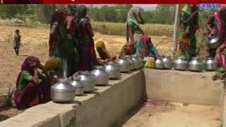 Ider : Abtak Impect on water problem in poshi villages