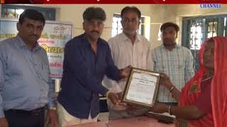 Jamkandorna: Prize distribution to persons doing better construction of Pradhan Mantri Awaas