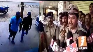 Live Dacoity In Gold Shop Of Hyderabad Hayathnagar | Cctv Fotage Of Robbers |