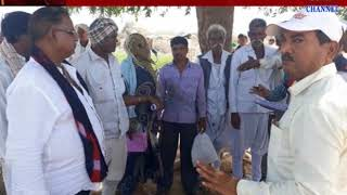 Chotila : GOV.Land  Alloted to the deserved people